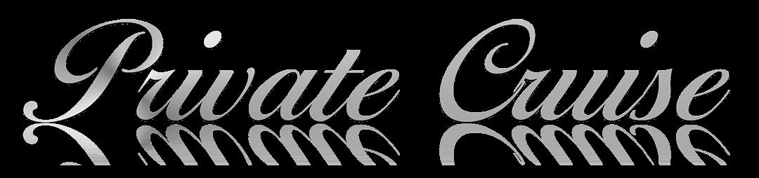 Private Cruise Logo Web